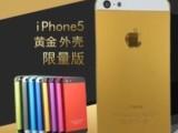 原玻璃iphone5彩色中框 苹果5彩色后盖 iphone5g彩
