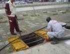 淄博 疏通马桶 疏通下水道 清理化粪池低价管道疏通