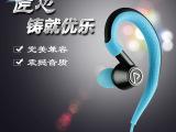 品胜 R500耳挂式无线运动耳机通用蓝牙