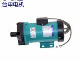台湾TTS电机工厂直销 超强耐腐蚀磁力泵