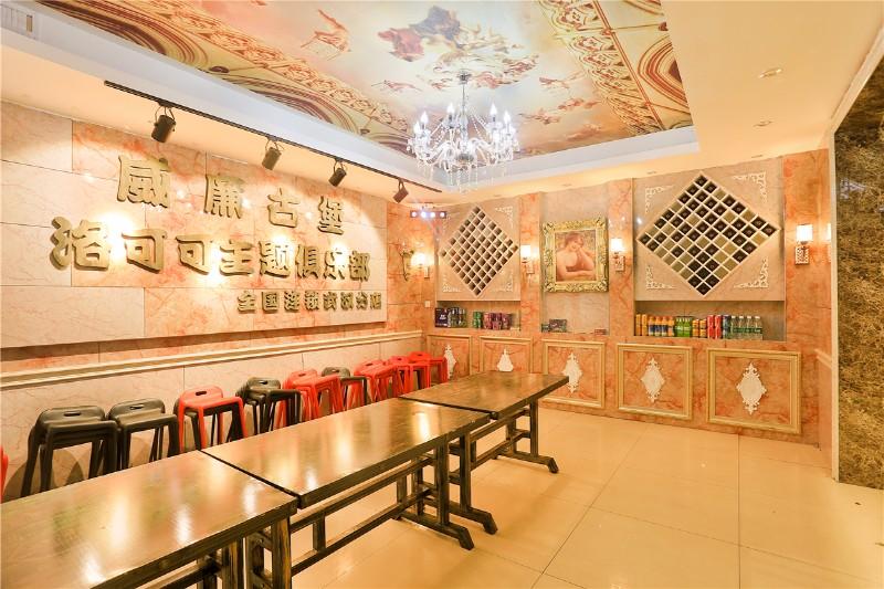 长沙公司聚会客户答谢会高端年会派对主题别墅
