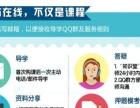 咸宁新东方在线中考直通车语数英物化名师全能突破班