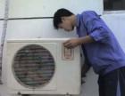 朝阳门维修空调不制热电话是多少?空调安装多少钱?
