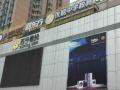 【新】南三环地铁五号线刘家窑附近可餐饮商铺转让
