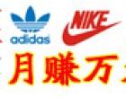 品牌运动鞋诚招微信代理,月入过万不是问题