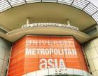 白领升职必备 亚洲城市大学免联考MBA 硕士学位证书