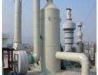 黑龙江工业废气酸雾处理工程专家