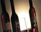 马其顿葡萄酒 马其顿葡萄酒诚邀加盟