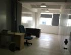 丽日庄西区3楼,70平,2000元适合办公