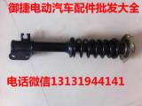 邢台哪家生产的雷丁电动汽车配件可靠-潍坊御捷电动车配件