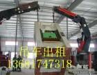 松江区汽车吊出租 大型机器移位就位 洞泾镇叉车出租