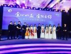 深圳舞台灯光LED屏幕音响搭建活动策划各高端节目预定