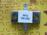 德平RFG250W-100欧姆大功率射频电阻