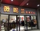 郑州女装折扣店加盟 品牌折扣店货源 格蕾斯品牌服装批发