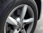 奥迪a4l原厂16寸轮毂 带胎