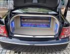 南昌汽车音响改装 解析汽车音响改装的重要因素