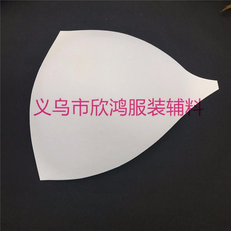 义乌胸垫插片厂家直销抗黄棉胸垫 半圆型抹胸文胸插片