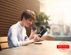 南宁苹果手机分期 正品专卖 分期轻松零元购