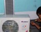 椒江清洗空调、洗衣机、热水器、修空调冰箱、油烟机煤