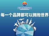 办理商标注册是对晋江池店镇企业发展品牌的保护