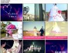 丽江电视台婚庆录像摄像、婚礼录像摄像特惠活动