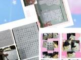 兰州初中学生硬笔书法培训招生 逸飞书法教育中心