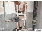 西青维修水管 打孔 空调专业充氟 维修 安装