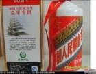 聊城回收节日礼品 52度五粮液回收 高价收酱香茅台酒