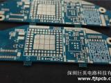 四层PCB板 多层板PCB 四层阻抗板