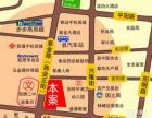 湖南永州双牌县老城区商业街34亩商住地出让