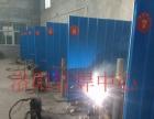 高压焊工培训 焊工培训班 电焊技术培训 压力容器电