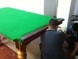 北京品牌臺球桌維修 星牌,標力臺球桌專業組裝