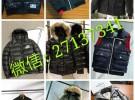终于知道哈尔滨哪里卖服装批发,能以假乱真的多少钱
