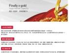 深圳市光华尔康净水科技有限公加盟 清洁环保