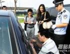 咸阳,杨凌 ,开汽车锁,防盗门换锁芯(24小时服务)