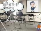 轻松学日语 阳子教育是您的高端选择
