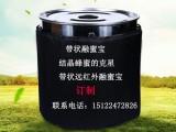 天津市蜂蜜融蜜宝 带状融蜜结晶融化融蜜器桶装化晶养蜂直销