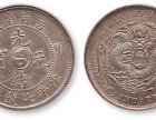 古钱币光绪元宝去哪里卖