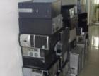 西昌回收收购家电电脑家具沙发茶几桌子椅子等