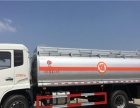 转让 油罐车东风加油车5吨6吨油罐车价格