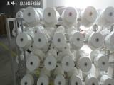 人棉纱30支价格人棉纱30支供应信息潍坊京和纺织赛络纺人棉纱
