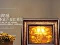 叠影画创意礼品装饰画氛围灯新房结婚礼物床头桌面摆件