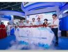 杭州倒干冰升降启动台激光启动仪式杭州激光启动道具租赁