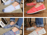 夏季新款水洗帆布鞋男韩版潮流男鞋子日常休闲鞋透气男板鞋玛丽鞋