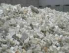 长期高价回收塑料 、工厂塑料