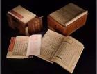 北京高价旧书回收