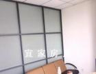 50平世茂滨江写字楼,精装修,窗景采光好,廉价出租