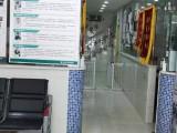 长沙24小时宠物医院-瑞派伍一宠物医院