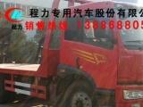 建瓯有卖挖机拖车 建瓯挖机平板运输车配置