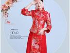 新款红色敬酒服新娘结婚中式礼服秀禾服显瘦